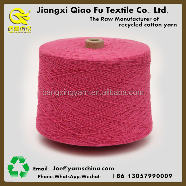 0.5-20.5s count cotton blended knitting yarn