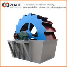 stone washing machine with low price, sand washer with low price