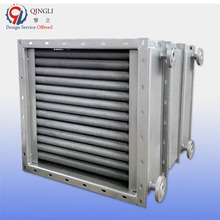 New heat pipe steam radiator for black pepper dryer