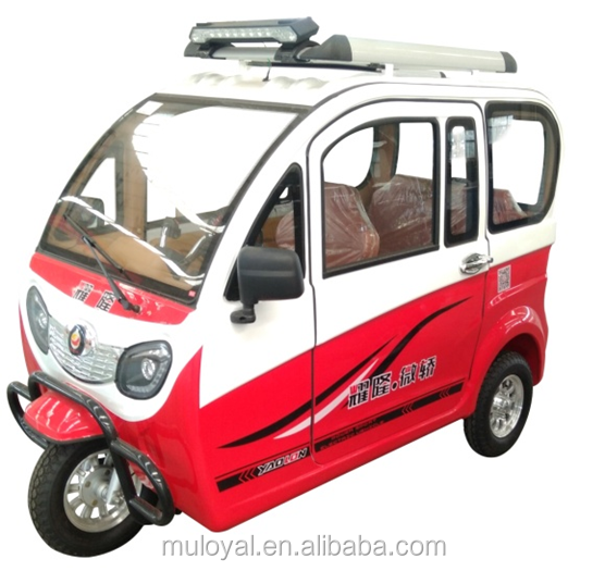Solar electric tricycle 3 wheel Car/electric pedicab rickshaw tricycle bike/new asia auto rickshaw price in pakistan
