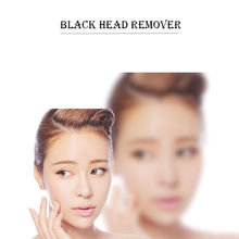 beauty product peel off blackhead remover facial mask