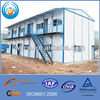 steel prefabricated homes,cheap prefab accommodation house, china prefab houses factory price