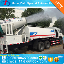 15-18cbm Water Tanker Truck with Rear and Front Water Monitors