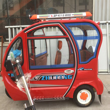 New design Europe popular electric car 3 wheels passenger use mini electric car on sale