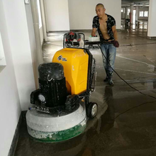 S750 Belt or gear driven planetary concrete floor grinding polishing machine