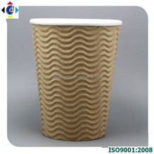 The original wood pulp paper cups in khaki, paper cup in europe