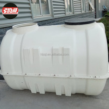 FRP Fiberglass Used Septic Tank Emptying Treatment 0.5m3 to 100 m3