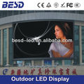 2015 high brightness outdoor P16 RGB curved led display screen, building mounted led curved screen, led video wall