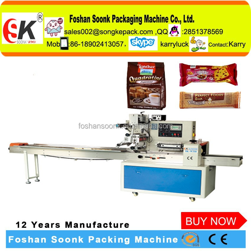 low price horizontal Chocolate Brownies packaging machine
