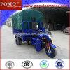 2014 Peru Popular Style Cheap Heavy Load Strong Cargo 250CC Three Wheel Motorcycle