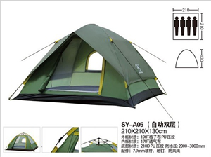 2016 New Four Person Use Folding Camping Outdoor Automatic Open Tent for Hiking