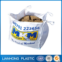 2016 Lower price 1 ton jumbo bag, pp bulk bag 800kg to 1200kg for coorper concentrate,steel,sand,silica,etc, cement ton bag.