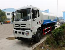 18000 liter Forland mini water bowser truck