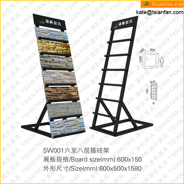 SW001--Folding stone sample display tower