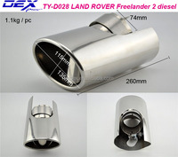 high quality car parts tuning exhaust muffler tip for L-and rover Freedlander 2 diesel