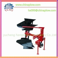 Turning plough share plow with high quality and competitive price