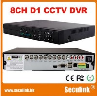 Seculink 8 channel H.264 network cctv dvr recorder