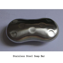 stainless steel 201 magic soap rub away bard soap bar