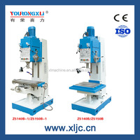 Z5140B square column vertical drilling machine