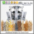 Welin Mini Compact 24head weigher for mixed products food packaging line jar tray fill seal line system automatic