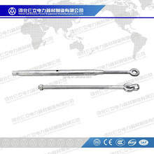 2015 High Quality Manufactured Bow Stay Rod / Extension Rods /Electrical power fitting