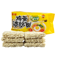 Healthy air dried instant egg noodles