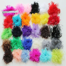 Small curly soft ostrich feather puffs hair puffs