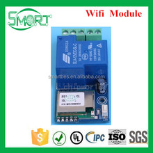 Smart electronics~DC 12V Phone Remote Control Jog Mode Low Power Wireless Wifi Relay Switch Module