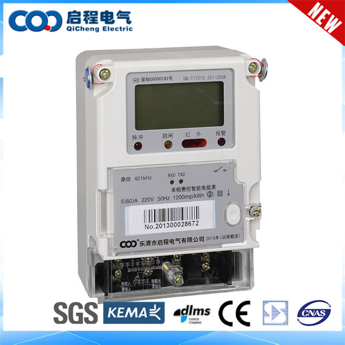 DLMS/COSEM compatible ic card dc smart energy meter