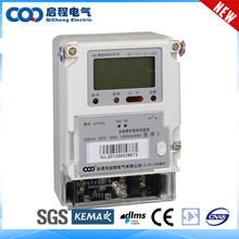 DLMS/COSEM compatible ic card single phase electric prepaid energy meter