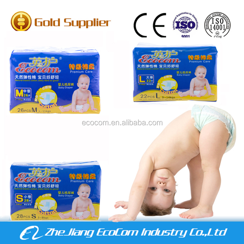 Wholesale OEM colored cute disposable sleepy baby diapers