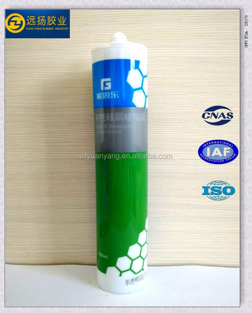 High Quality Structural Adhesive One-part Metal Structural Silicone Sealant