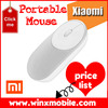 2017 New Xiaomi Portable Mouse Wifi