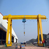 single beam electric wire rope hoist used gantry crane 25 tonne crane