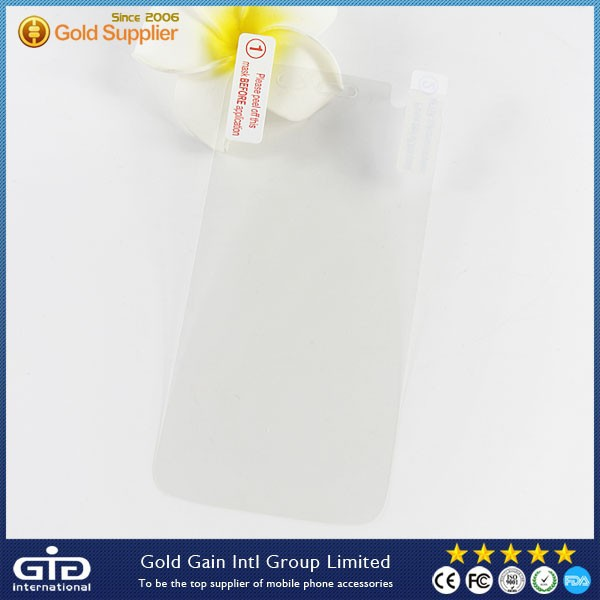 Cell Phone Matte Film For Motorola For Moto G Screen Guard