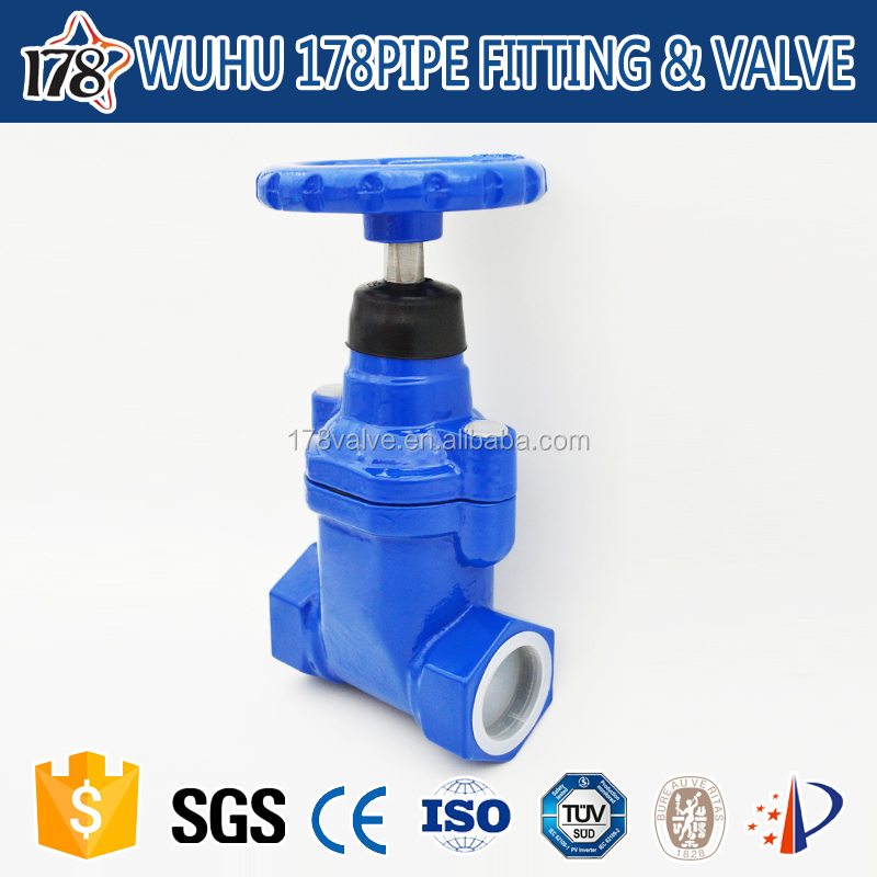 Gas servo valve PN16 ductile iron underground pipe fittings