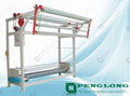 New condition and CE certificate fibre Fabric Unwinding and Relaxing Machine