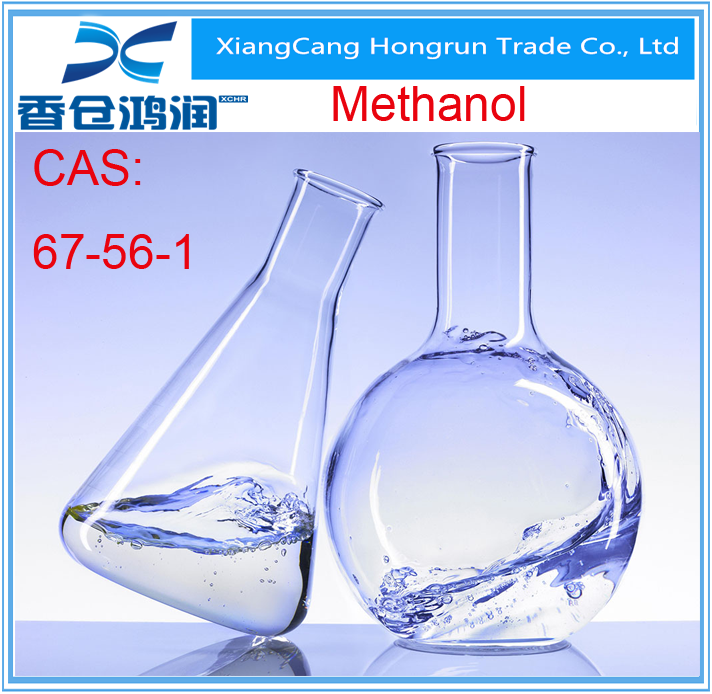 High purity Methanol/Methyl Alcohol Supplier with Best Price/CAS:67-56-1