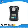 High Quality MSA ALTAIR Pro Single-Gas Detector/gas detection system CO
