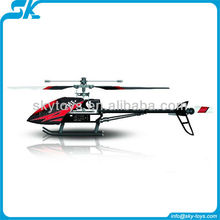 !Rc servo FX052 RC helicopter large 2.4G Single blade alloy 4CH helicopter with gyro large toy rc helicopter