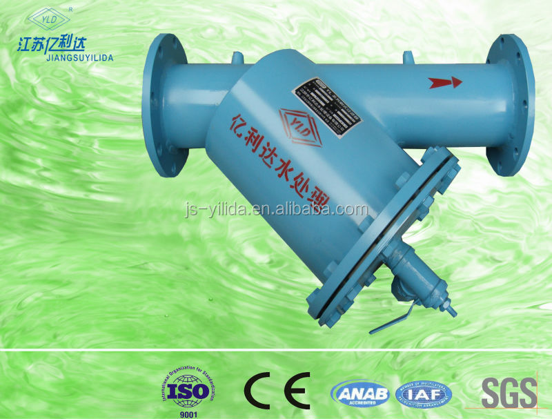 Hand controlled brush water filtering equipment for coal industry