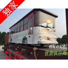 29 seat City Sightseeing electric bus for sale