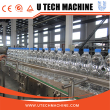 Suzhou mineral water bottling machine in China/water production line