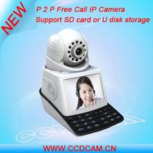Most popular HD Wireless P2P IP Phone Camera with high definition