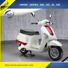 130KM driving range 1500 cycling times LG Lithium battery powered Roma sunny eco 2 wheel cheap electric moped scooter for adults