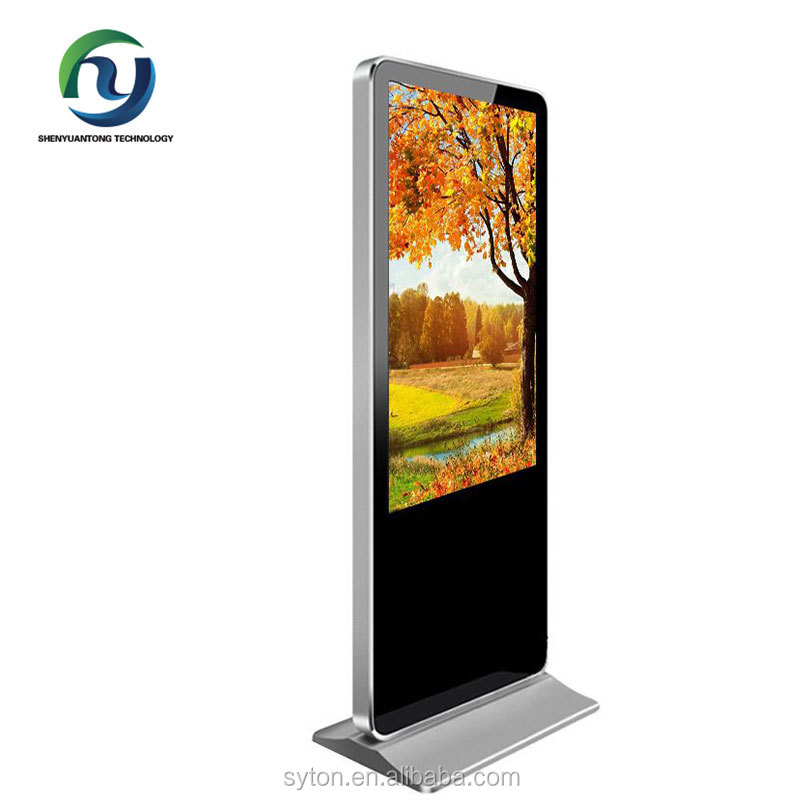 42 inch advertising lcd screens