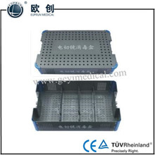High quality Titanium Sterilization Container for surgical instruments