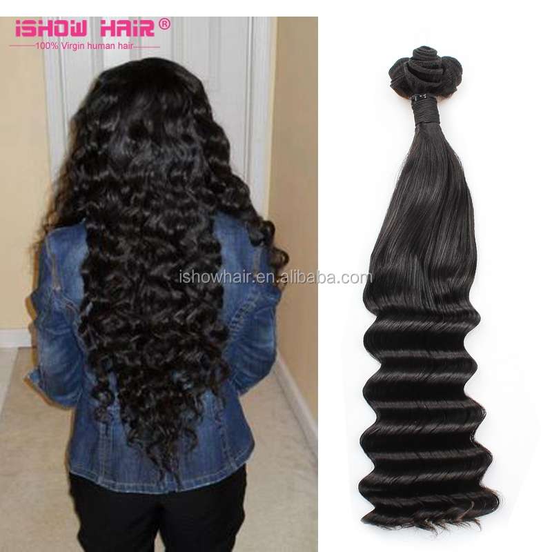 100 Percent Funmi Hair Weave Brands Aunty Funmy Human Hair In Dubai