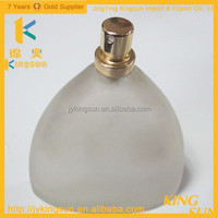 200ml refill glass fragrance perfume atomizer spray bottles