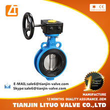 Worm gear tourque operator Manual hard/soft seated wafer butterfly valve with spindle